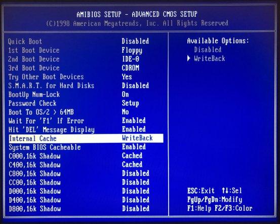 6160BIOS-4