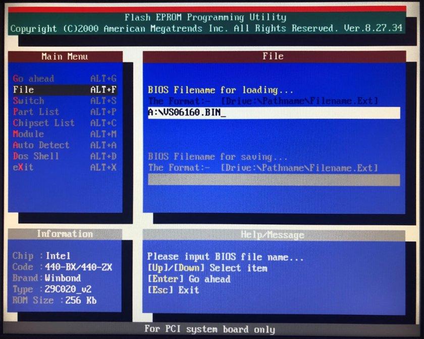 6160BIOS-6