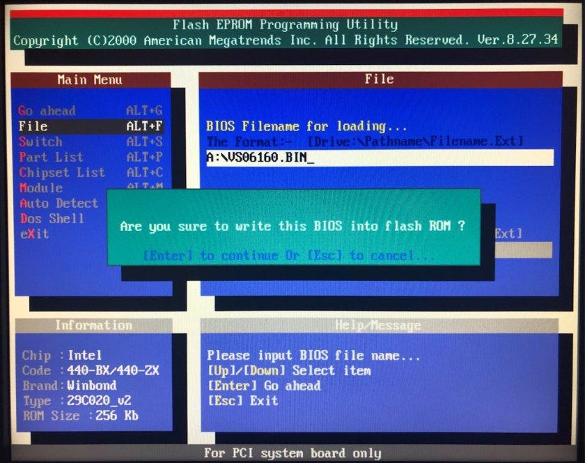 6160BIOS-7